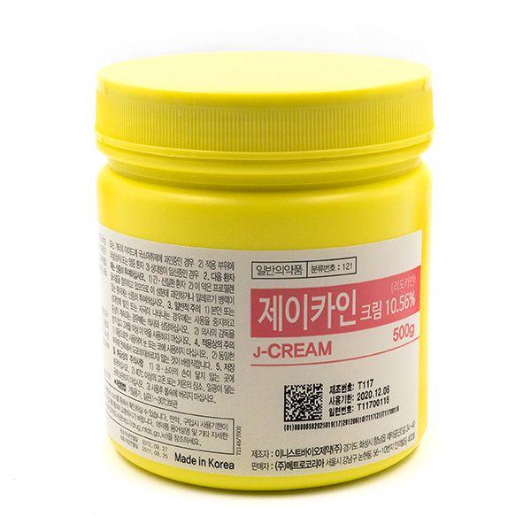żółte opakowanie znieczulenia domakijażu permanentnego, duże, plastikowe