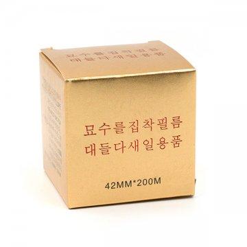złote pudełko narolkę foli dookluzji, zaklejania ust, brwi
